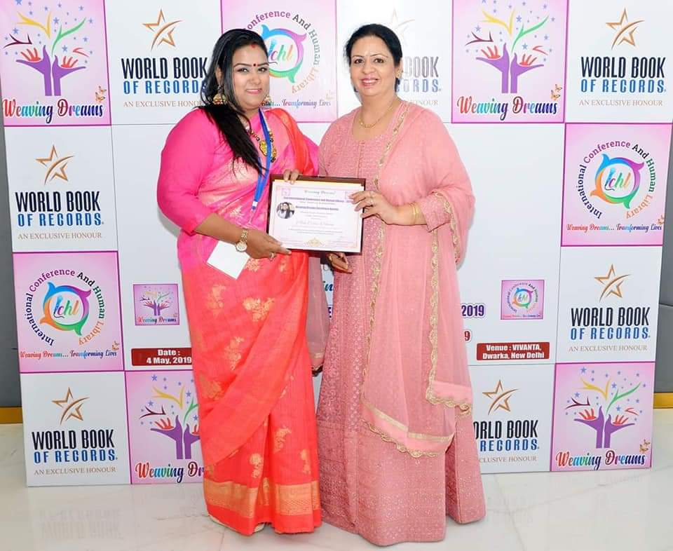 world book award to Mala Vohra